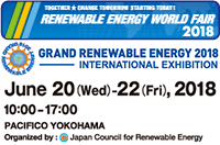 Renewable Energy Week 2018