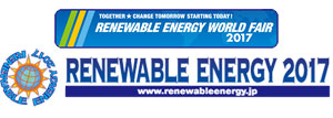 GRAND RENEWABLE ENERGY EXHIBITION