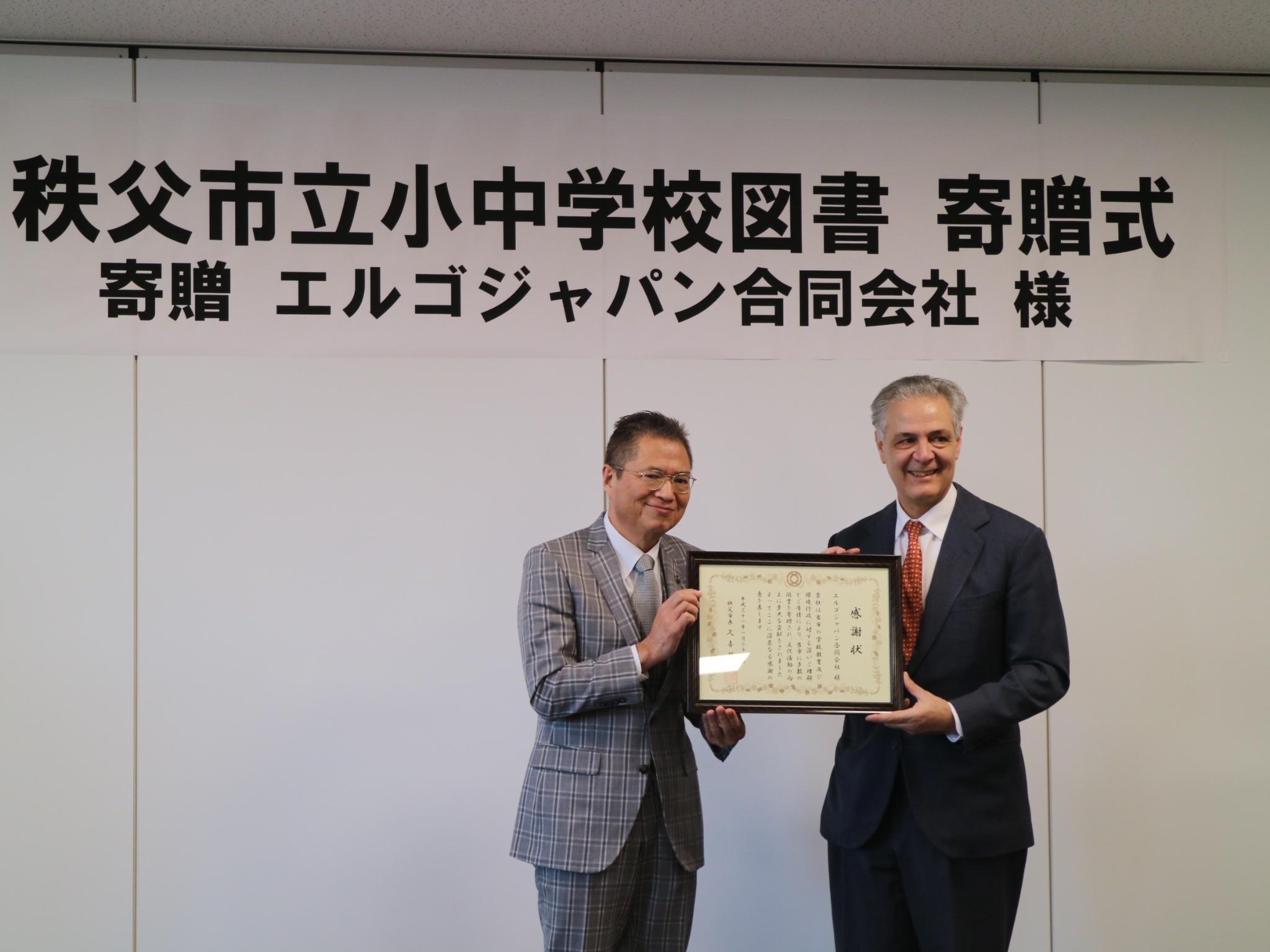 Kuniyasu Kuki Mayor, Chichibu - Pier Francesco Rimbotti President, Infrastrutture S.p.A.